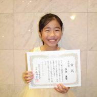 第23回静岡ピアノオーディション