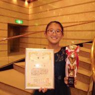 第28回グレンツェンピアノコンクール静岡本選・予選