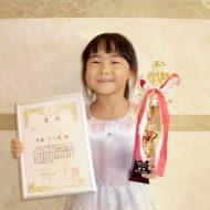 第29回グレンツェンピアノコンクール静岡予選