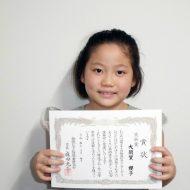 第26回静岡ピアノオーディション